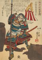 Nine Japanese Ukiyo-E Prints by Utagawa Kuniyoshi, Edo Period, Mid 19th Century (12 of 19)