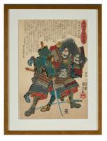 Nine Japanese Ukiyo-E Prints by Utagawa Kuniyoshi, Edo Period, Mid 19th Century (15 of 19)
