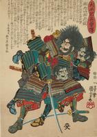 Nine Japanese Ukiyo-E Prints by Utagawa Kuniyoshi, Edo Period, Mid 19th Century (14 of 19)