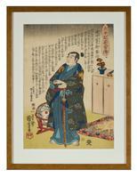Nine Japanese Ukiyo-E Prints by Utagawa Kuniyoshi, Edo Period, Mid 19th Century (17 of 19)