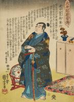 Nine Japanese Ukiyo-E Prints by Utagawa Kuniyoshi, Edo Period, Mid 19th Century (16 of 19)