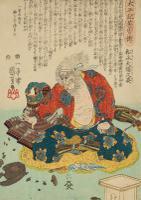 Nine Japanese Ukiyo-E Prints by Utagawa Kuniyoshi, Edo Period, Mid 19th Century (18 of 19)