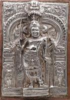 Antique Silver Devotional Plaque