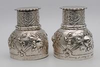 Unusual Victorian Silver Beakers (3 of 5)