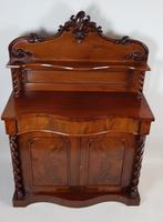 Victorian Mahogany Chiffonier (2 of 8)