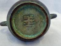 Late 19th Century Qing Dynasty Chinese Miniature Bronze Censer - Signed (3 of 6)
