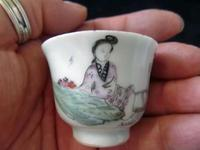 2 Antique Chinese Famille Rose 18th Century Wine Cups (5 of 6)