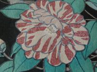 Fine 19th Century Small Japanese Woodblock Print- Signed with Seal Mark (4 of 5)