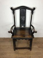 Chinese Arm Chair (2 of 4)