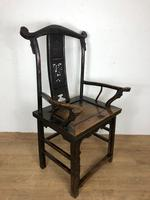 Chinese Arm Chair (3 of 4)