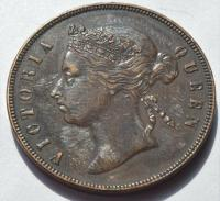1878 Mauritius Queen Victoria 5 Cents High Grade Low Mintage! Coin (2 of 2)