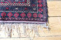 Small Mid 20th Century Persian Rug (9 of 15)
