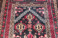 Small Mid 20th Century Persian Rug (8 of 15)