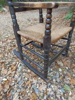 Bobbin Turned, Arts & Crafts Rocking Chair (2 of 8)
