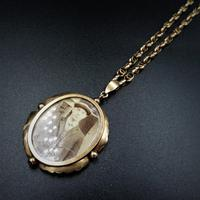 Antique 9ct 9K Yellow Gold Oval Photo Locket & Fancy Chain Necklace (8 of 9)
